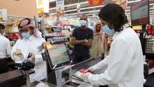 سعودی عرب میں کرونا وائرس کے یومیہ کیسوں کی تعداد میں کمی، 2235 نئے مریض رجسٹر