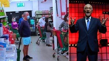شاهد رئيس البرتغال بالصف والقميص والشورت في سوبر ماركت