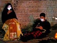 الصحة الإيرانية: الوباء يفتك بالأهوازيين بشكل متسارع