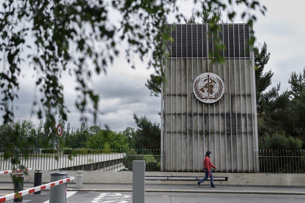 منظمة الصحة العالمية في جنيف