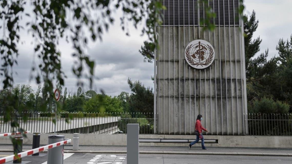 منظمة الصحة العالمية في جنيف - فرانس برس