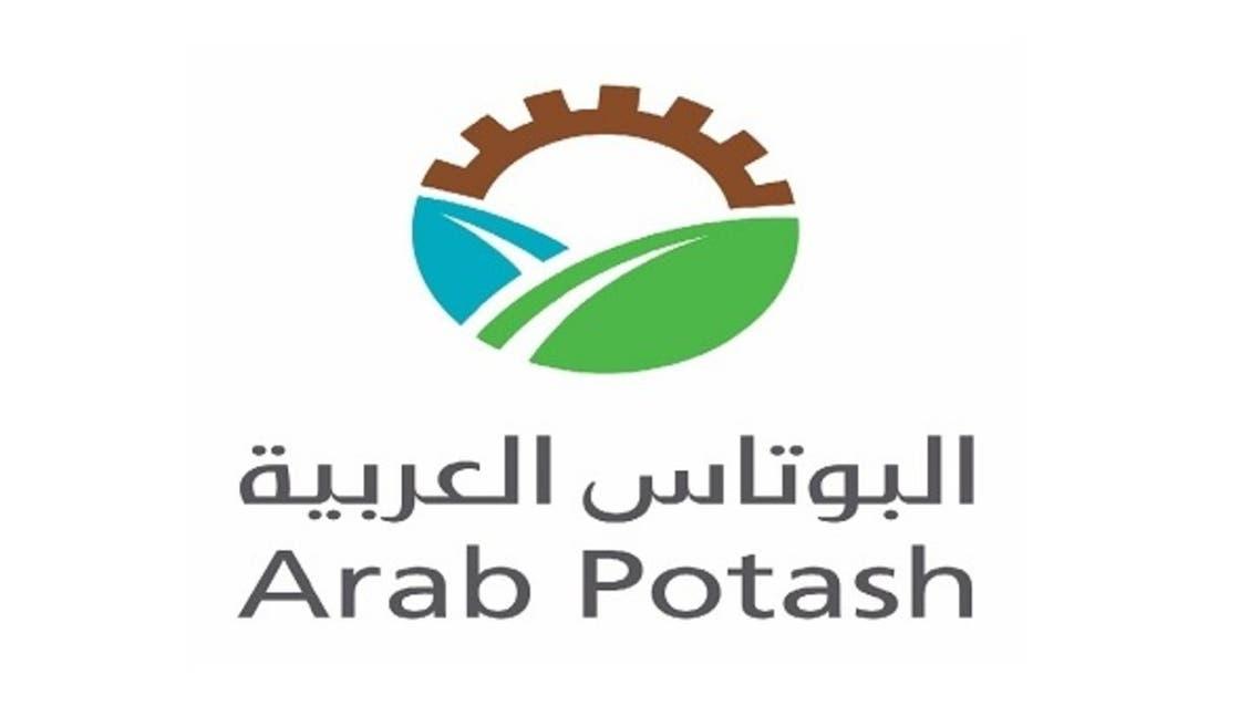 شركة البوتاس العربية