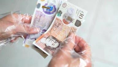 فايننشال تايمز: بريطانيا ستسجل عجزاً في الميزانية بـ5%
