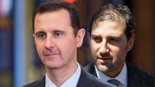 """صراع الأسد – مخلوف يشتعل.. إيقاف أسهم """"سيريتل"""" عن التداول"""
