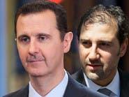بشار الأسد يشن هجوماً شاملاً على رامي مخلوف
