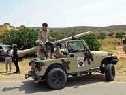 ليبيا.. حشود لتشكيلات الوفاق بقيادة تركية على حدود ترهونة