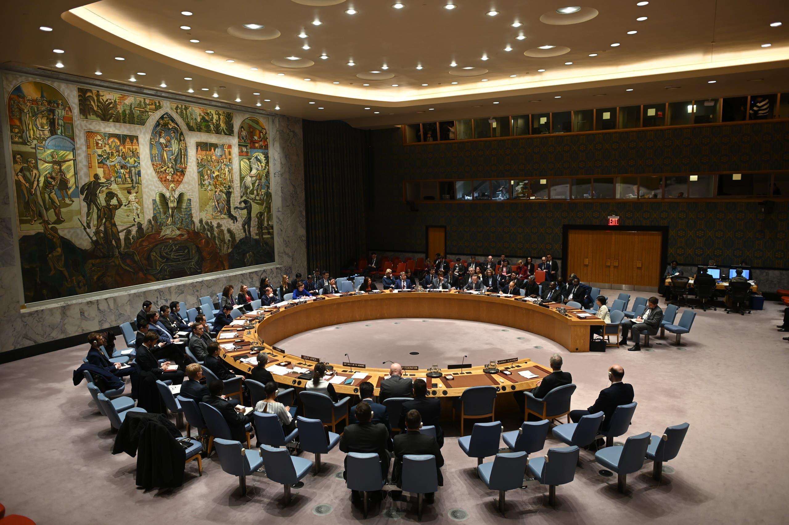 من مجلس الأمن (أرشيفية- فرانس برس)