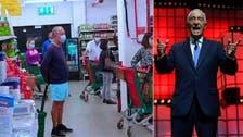 پرتگال: صدر ڈی سوزا نے قطار میں کھڑے ہو کر 20 منٹ تک انتظار کیا