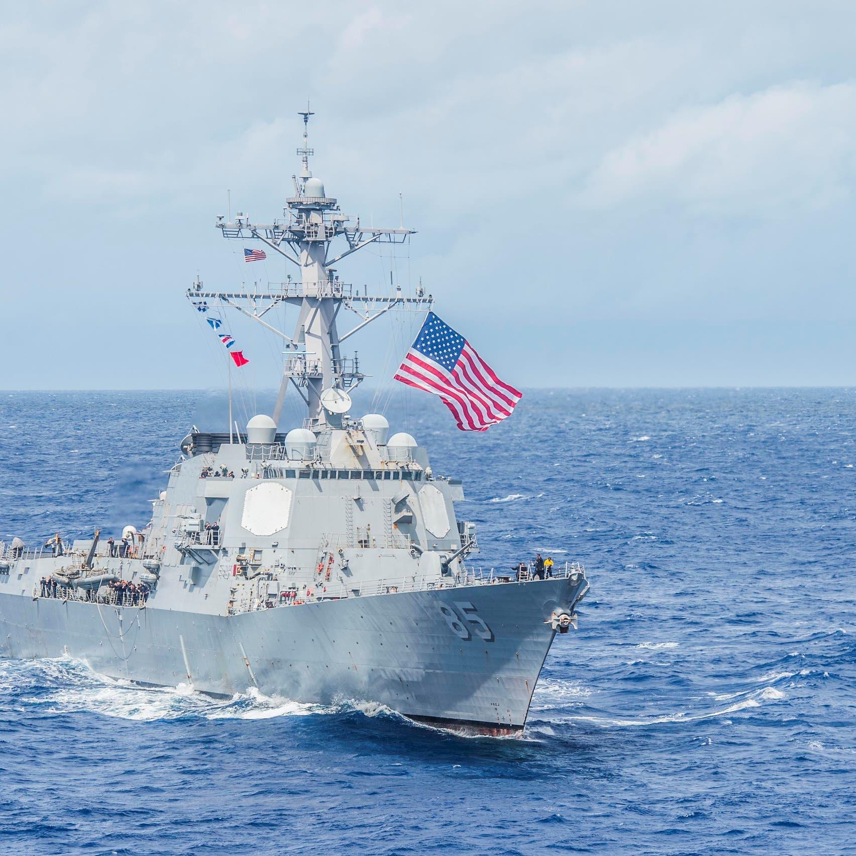 بعد تحذير ترمب لإيران.. بحرية أميركا: ابتعدوا عن سفننا