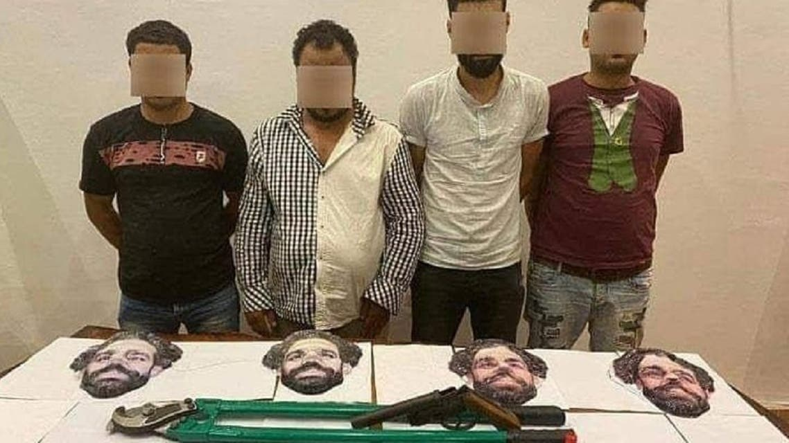 Armed robbers disguised in face masks depicting football star Mohamed Salah were arrested by Egyptian security forces. (Public Prosecution Office)