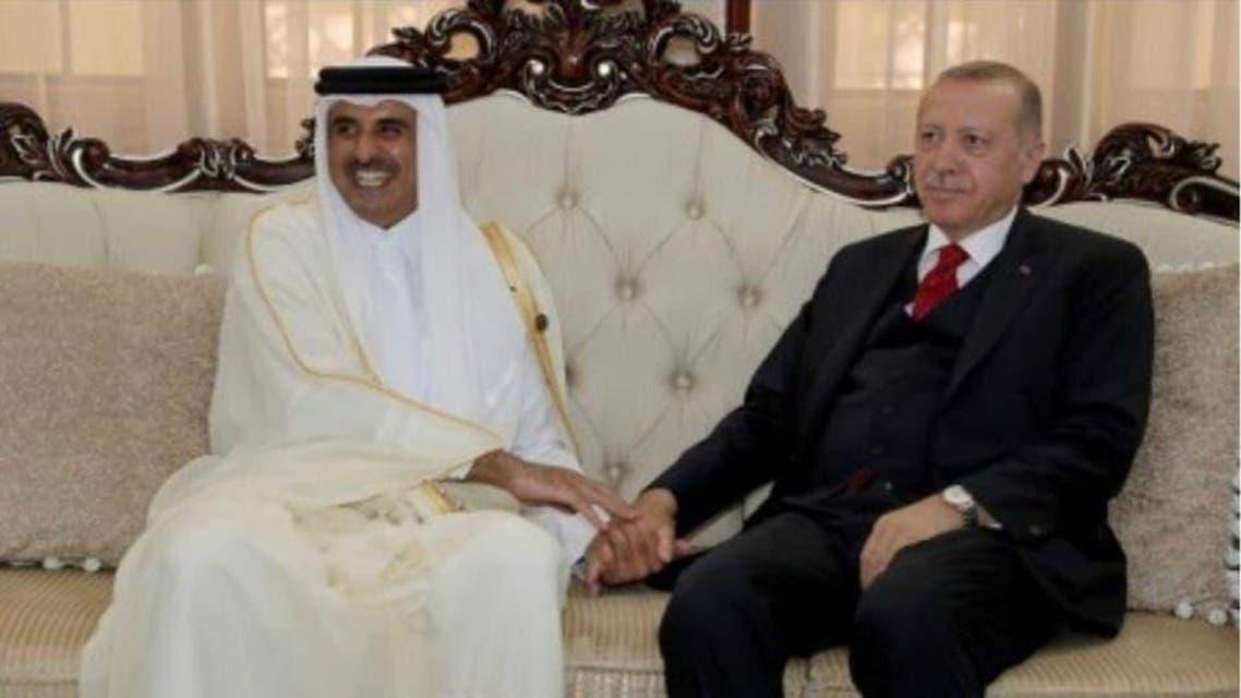 Qatar and Trukey
