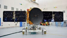 UAE's Mars Hope Probe set to launch into space on July 15