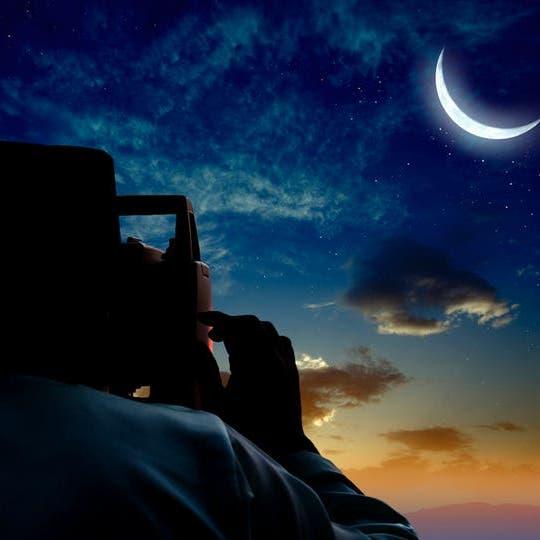 الإفتاء المصرية: الثلاثاء أول أيام شهر رمضان