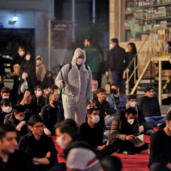 إصابات الوباء تتزايد بإيران.. والسلطات توصي بالكمامات