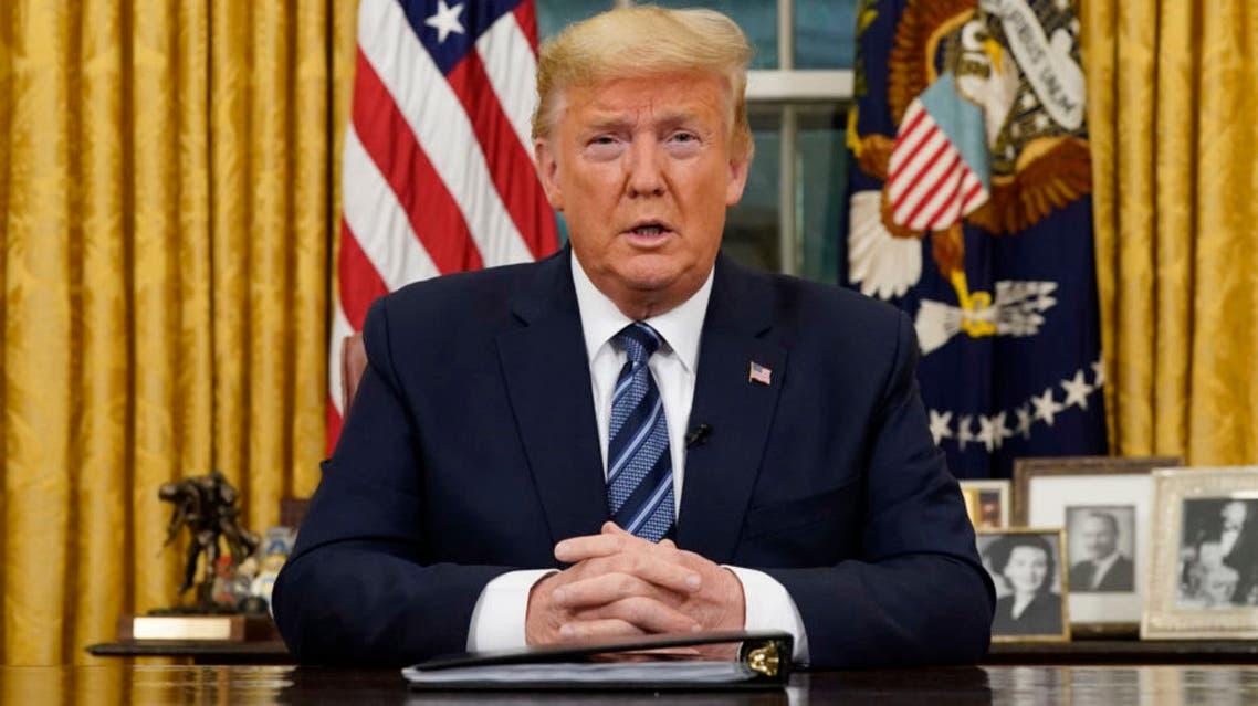 صورة للرئيس الأميركي دونالد ترامب