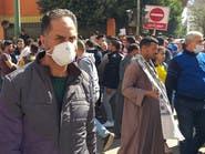 """""""كورونا"""" يضم 26% من سوق العمل في مصر لطابور العاطلين"""