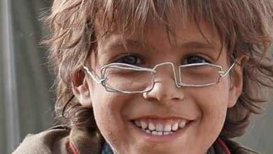 نظارة محمد تلهم الآلاف.. قصة طفل يمني نازح