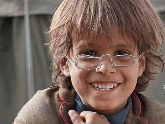 نظارةحديدية لطفل يمني تلهم الآلاف.. إنها كسوة العيد