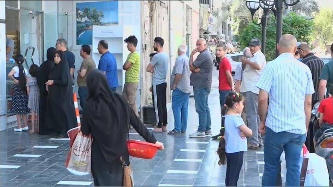 Iraq: Curfew
