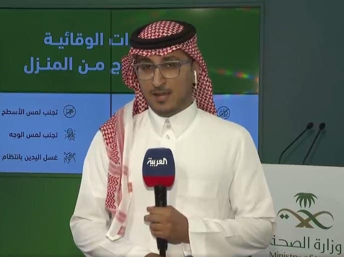 نشرة الرابعة | تعرّف على المرحلة الثالثة لفحص كورونا الموسع في السعودية