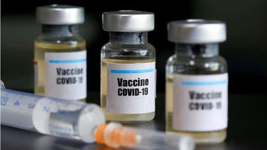الأمل في الخريف.. هذا ما كشفه تحالف اللقاحات ضد كورونا
