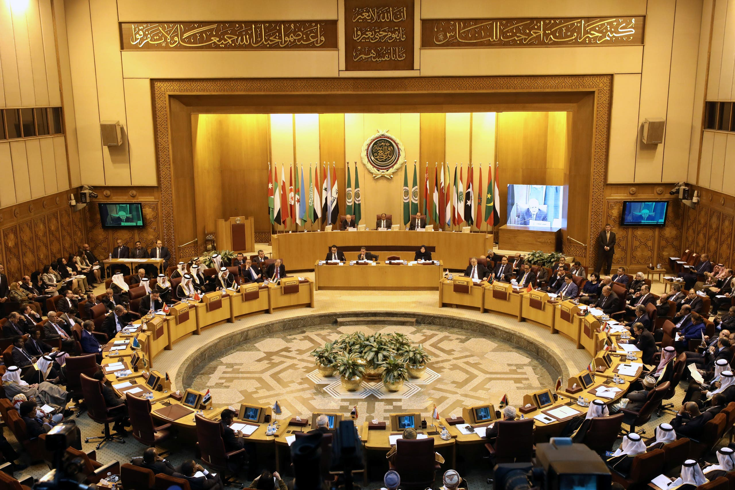 Arab League foreign ministers hold an emergency meeting on US President Trump's decision to recognize Jerusalem as the capital of Israel, in Cairo, Egypt on December 9, 2017. (Reuters)