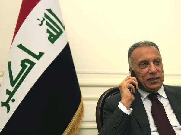 """العراق: إحباط عملية إرهابية كشف عنها """"قرداش"""" بعد اعتقاله"""