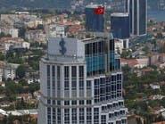 أردوغان يخطط للاستيلاء على أسهم حزب معارض بأقدم بنك تركي