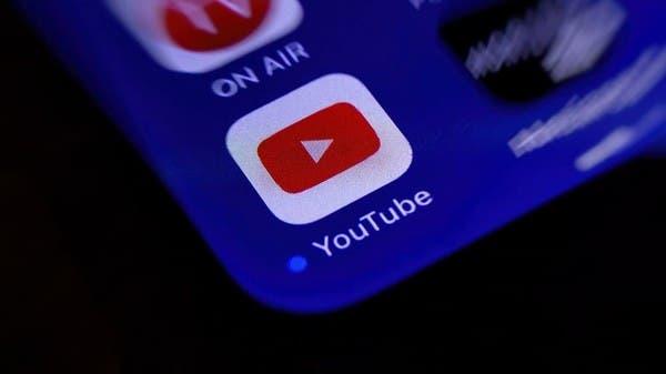 تذكرك بوقت النوم .. ميزة جديدة من يوتيوب