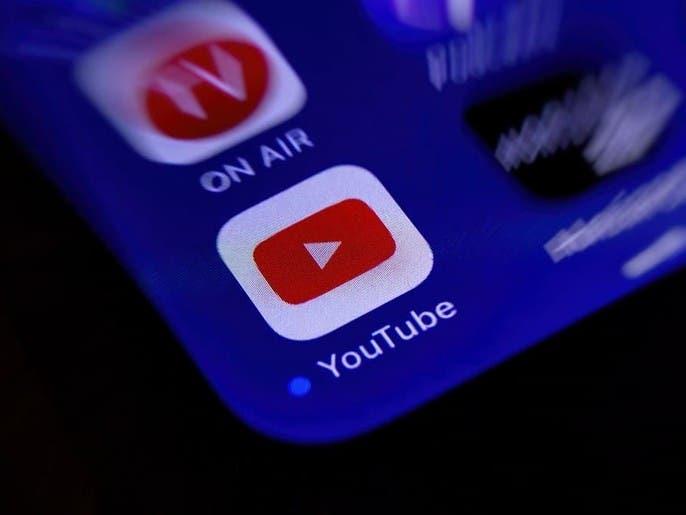 """""""تذكرك بوقت النوم"""".. ميزة جديدة من يوتيوب"""