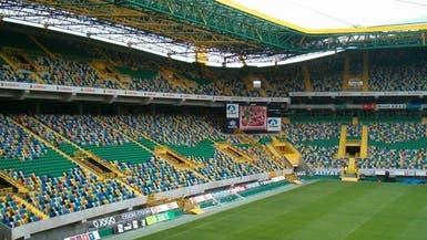 البرتغال تعتمد 9 ملاعب لاستئناف الدوري