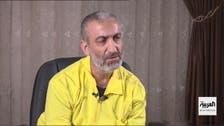 نقصان کے سبب داعش نے اپنے افکار پر نظر ثانی کی : جانشین ابوبکر البغدادی
