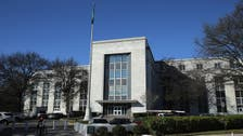 Saudi Arabia's embassy in US warns of suspicious activity on its email account