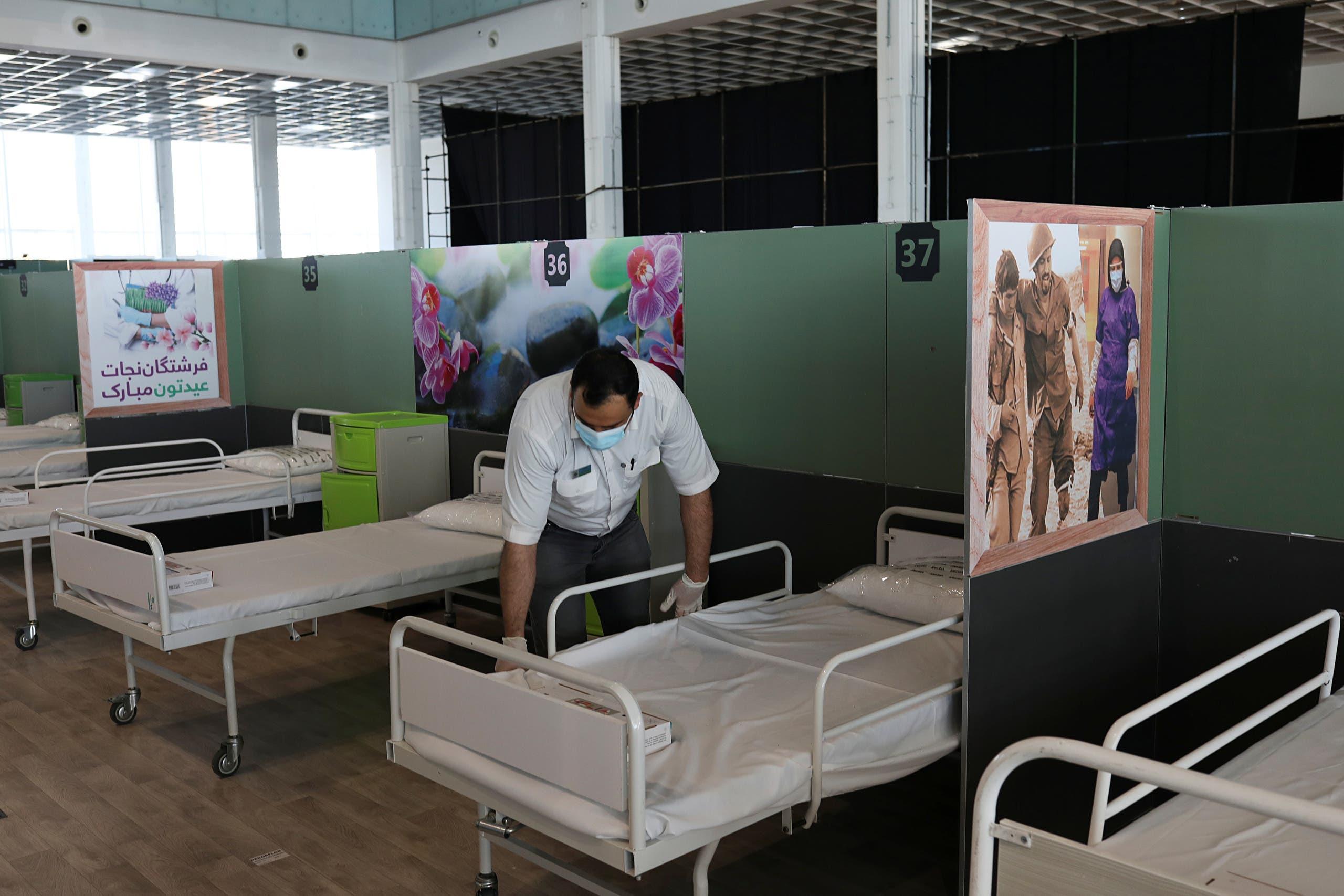 مستشفى ميداني في إيران لاستقبال المصابين بكورونا