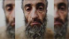 عراقی انٹیلی جنس کا البغدادی کے مجوزہ جانشین کو گرفتار کرنے کا دعویٰ