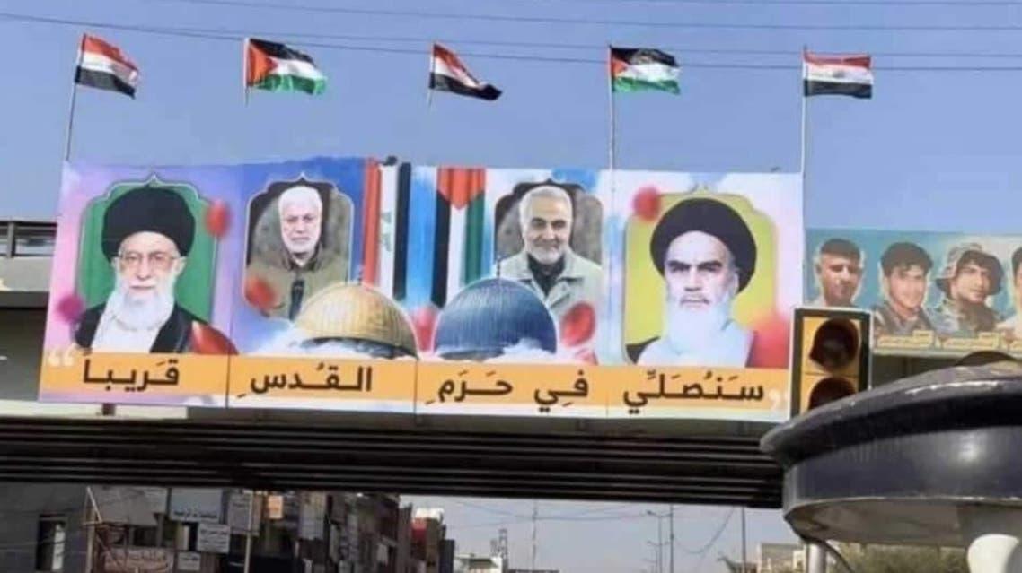 A poster in Baghdad which shows the faces of Khamenei, slain military commander Qassem Soleimani, former supreme leader Ayatollah Ruhollah Khomeini and slain Iraqi militia leader Abu Mahdi al-Mohandes. (Twitter)