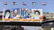 Iraqi lawmaker calls for posters of Iran's Ali Khamenei hung in Baghdad to be removed