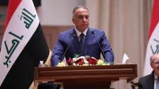 الكاظمي: لن نسمح بتهديد حرية العراقيين عبر السلاح المنفلت