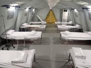 السعودية: 1815 إصابة جديدة بكورونا و2572 حالة شفاء