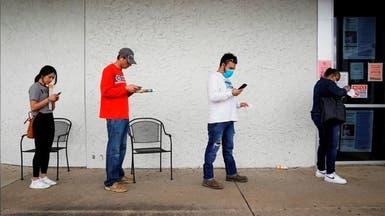 1.3 مليون طلب إعانة بطالة في أميركا الأسبوع الماضي
