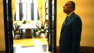 """الكاظمي: العراق أحبط هجوما إرهابيا كشف عنه """"قرداش"""""""