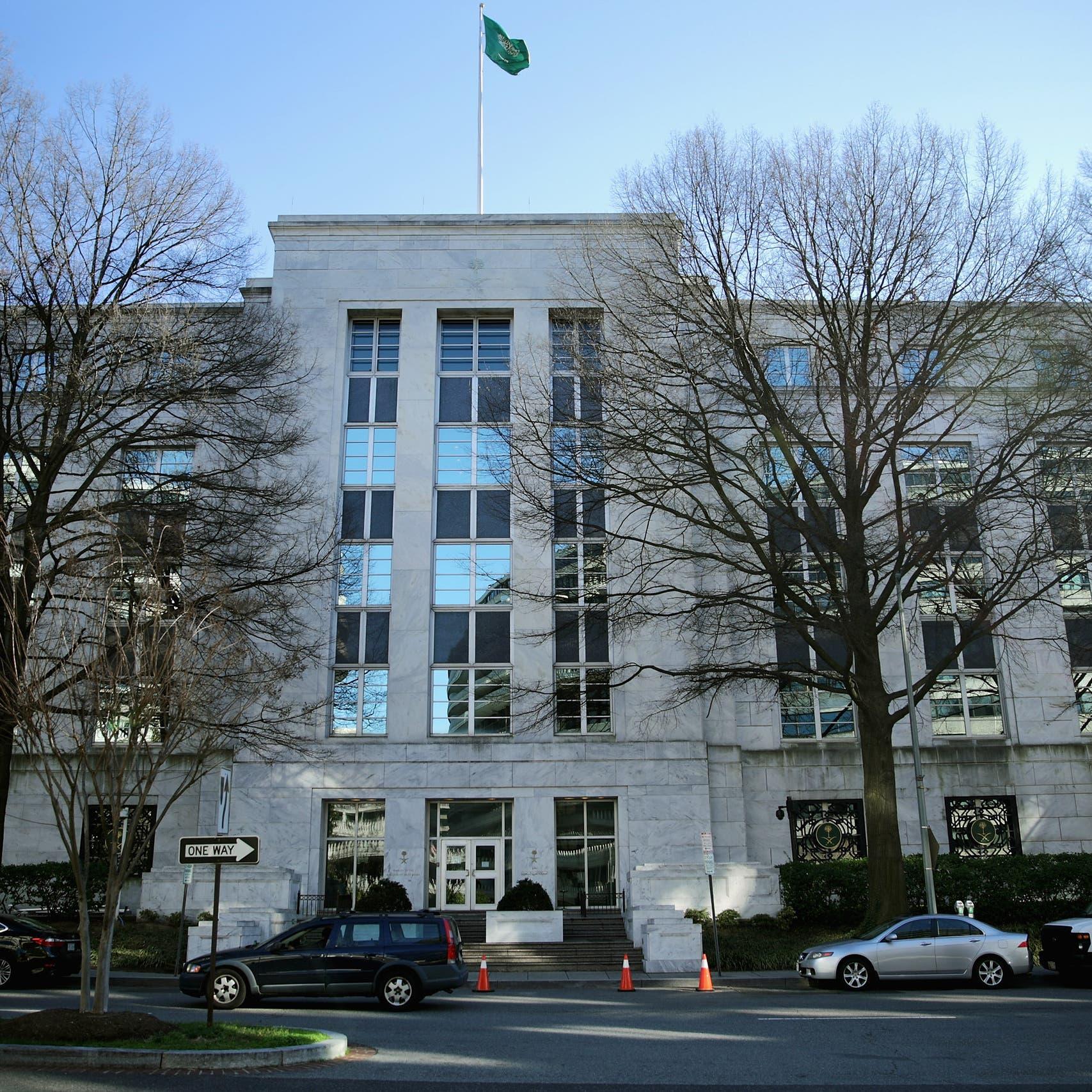 السفارة السعودية ترحب بنتائج التحقيق بشأن هجوم قاعدة فلوريدا
