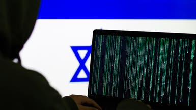 مواقع إسرائيلية تتعرض لعملية اختراق إلكتروني واسعة