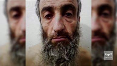 المخابرات العراقية تعلن اعتقال خليفة أبوبكر البغدادي