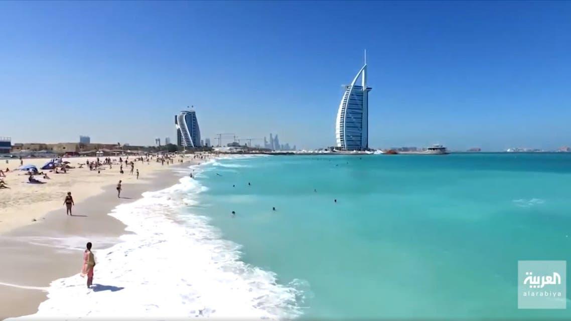 شاطئ في دبي