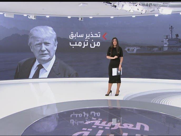 أميركا وإيران.. تصعيد مستمر في الخليج