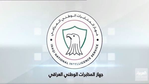 """""""العربية"""" تحاور قرداش بنك معلومات داعش وكاتم أسرار البغدادي"""
