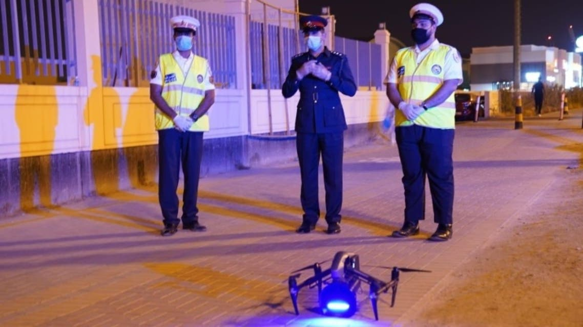 Bahrain police show off their new drone. (Bahrain News Agency)