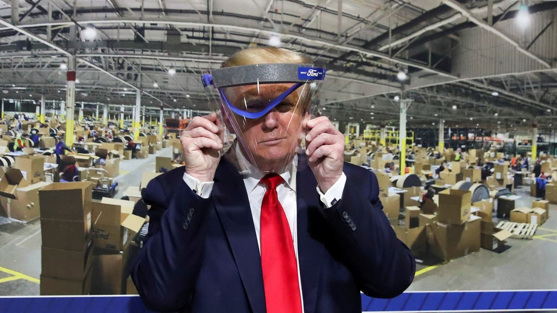 الرئيس دونالد ترمب - قناع وجه