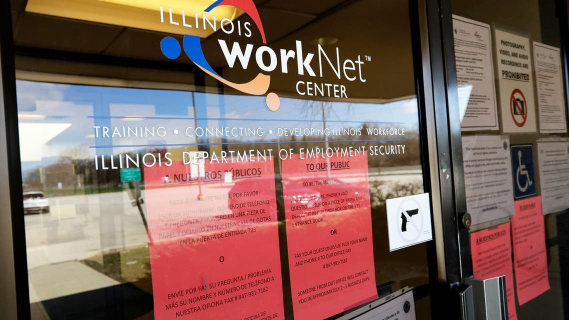 Information papers display at Illinois Department of Employment Security WorkNet center in Arlington Heights, on Thursday, on April 9, 2020.